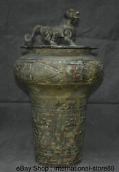 20 Rare Old Chinese Bronze Ware Dynasty Palace Beast Bull Oxen Drum Sculpture