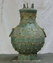 20.8 Old China Bronze Ware Dynasty Palace 2 Beast Ring Circle Drinking Vessel