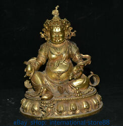 14 Old China Carving Red Copper Gold Yellow Jambhala Wealth God Buddha Statue