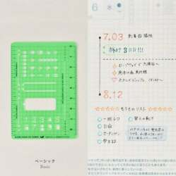 Hobonichi Accessory: Stencil Basic $7.50