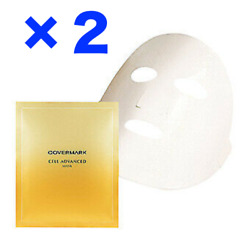 Covermark Cell Advanced Mask Wr 26ml Andtimes 6 Sheets Andtimes 2 Face Mask Pack Skin Care Dhl