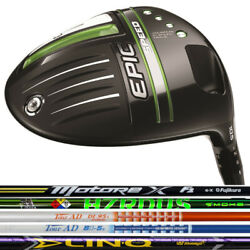 New Rh 2021 Callaway Epic Speed Driver - Custom Upcharge Shafts