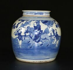 A Middle Qing Chinese Blue And White Porcelain Cover Jar 1000