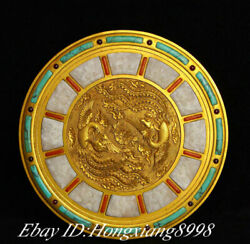 7.4 Chinese Bronze 24k Gold Jade Dragon Phoenix Dynasty Jewelry Box Container