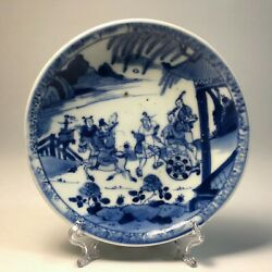 Antique Chinese Kangxi Porcelain Dish Plate Blue And White 17/18 Century, Fine