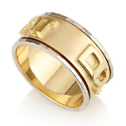 Hebrew Spinner Ring Solid 14k Gold Two Tone This Too Shall Pass Wedding Band