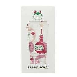Starbucks Japan 2021 Knit Cafe Cloth Set Icons From Japan