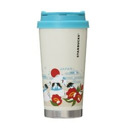 2020 Japan Winter Starbucks You Are Here Collection Stainless Tumbler 473ml