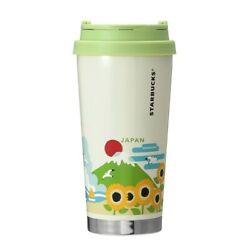 2020 Japan Summer Starbucks You Are Here Collection Stainless Tumbler 473ml
