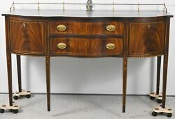 Henkel Harris Mahogany Sideboard With Inlay With Brass Gallery