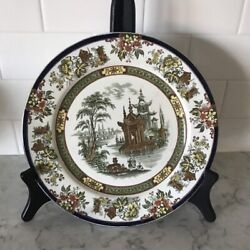 Vintage Doulton Burslem England Madras China Plate Stamped Numbered Collectible