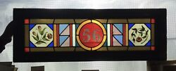 Beautiful Antique Late 1880 Colored Stained Glass Transom Window 56 Boston Mass