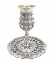 925 Sterling Silver Handcrafted Glossy Diamond Cut And Shape Passover Cup And Tray