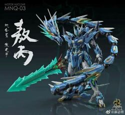 Motor Nuclear 1/72 Mn-q03 Blue Dragon And Exclusive Expansion Complete Figure Set