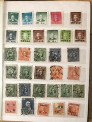 A Good Collection Of Antique / Vintage Chinese Post Marksstamps And Others