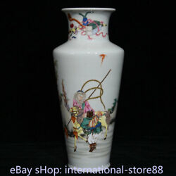 12.8 Marked Old China Pastel Wucai Porcelain Dynasty Mulan From The Army Bottle