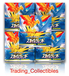 Sky Legend Pokemon Japanese Booster Box Card Game Sun And Moon Pack - Usa Seller