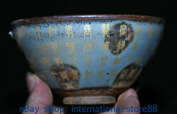 5 Rare Old Chinese Wucai Porcelain Palace Dynasty Dragon Beast Word Bowl