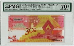 Pmg 70 China 2017 Xi An Banknote Printing Fa Men Temple Test Note 5g Silver