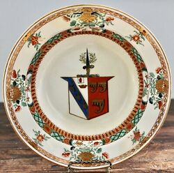 Rare 1720 Chinese Export Armorial Bowl Same In Victoria And Albert Museum, London