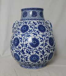 Large Chinese Blue And White Porcelain Pot  M3848