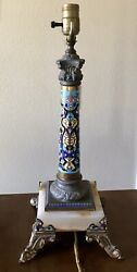 Rare Antique French Enamel Corinthian Column Lamp. Tested And Working