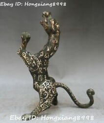 China Bronze Ware Old Silver Dragon Loong Dragons Pixiu Brave Troops Statue