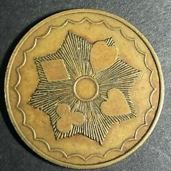 Brass 25.35mm U.s. 5 Four Suits Radiant Gaming Counter Token Fauver Collection
