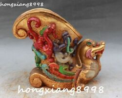 8 Chinese Old Jade Gold Gilt Painting Dragon Pixiu Brave Troops Beast Cup Cups