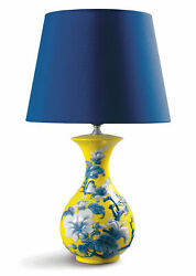 Lladro Porcelain 01023354 Sparrows Table Lamp Yellow Retired New Box 3354