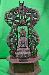 Antique 19th Century Chinese Bronze Buddha On Large Carved Wood Altar, C1850
