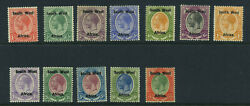 1923 South West Africa Andfrac12d-andpound1 Sg 1-12 Mint Lh Cat Andpound2250