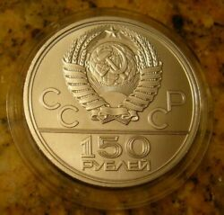 1977 150 Roubles Ussr Emblem Of The Olympic Games 1980 Platinum High Grade