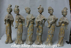 Old Dynasty Bronze Ware Gilt Blow Pull Bomb Sing Belle Statue Set
