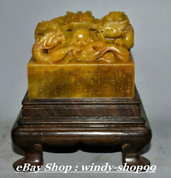 Shoushan Stone Dragon Loong Play Perles Sceau Dand039oracle Sceau Naturel