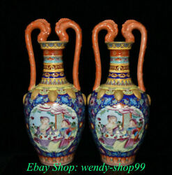 21 Marked Old Chinese Wucai Porcelain Double Dragon Beautiful Woman Vase Pair