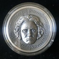 Cameroon 2020 250th Anniversary Beethoven 3 Oz Ultra High Relief Silver Coin.