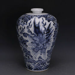 Chinese Antqiue Ming Dynasty Xuande Blue White Porcelain Sea Monster Mei Vase