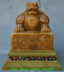 7 Old Natural Tianhuang Shoushan Stone Dynasty Pixiu Beast Seal Stamp Signet