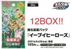 Pokemon Card Eevee Heroes Booster 12box 5/28pre Order Dhl Shipping