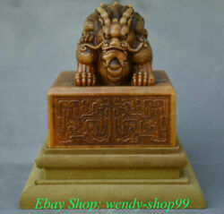 7 Old Natural Tianhuang Shoushan Stone Double Dragon Beast Seal Stamp Signet