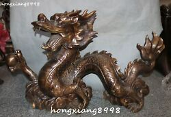 34big Unique China Pure Bronze Fengshui Dragon Dragons Loong Animal Bead Statue