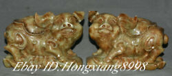 9 Chinese Natural Old Jade Carving Zodiac Year Animal Pig Wealth Statue Pair