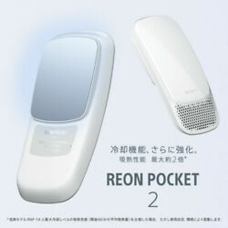 Sony Reon Pocket 2 Rnp-2 2021 And 1 Shirt Select Your Size And Color