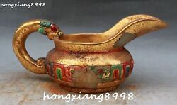 9 Rare Chinese Old Jade Gold Gilt Dragon Loong Pixiu Beast Head Cup Cups Statue