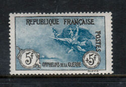 France B10 Very Fine Mint Lightly Hinged