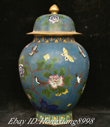 14qianlong Marked Old Copper Cloisonne Enamel Flower Bird General Tank Pot Jar