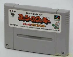 Yoshiand039s Cookie Kuruppon Oven De Cookie Super Famicom Game Snes Limited To 500