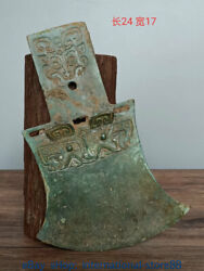 9.6 Antique China Bronze Ware Dynasty Palace Beast Face Axe Blunt Weapons