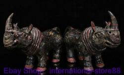14 Old China Lacquerware Bronze Ware Dynasty Place Rhinoceros Zun Statue Pair